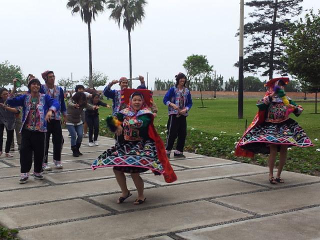 ペルーで「国道508号線」!