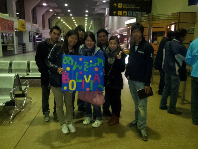 ボリビア深夜の歓迎!
